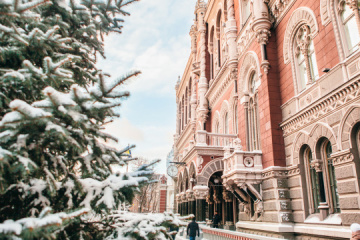NBU's Monetary Policy Committee supports moderate increase in key policy rate to 6.5%–7%