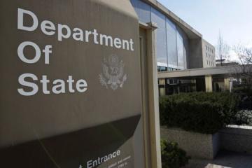 Dla Ukrainy ważne jest utrzymanie postępu w kwestii reform - Departament Stanu USA
