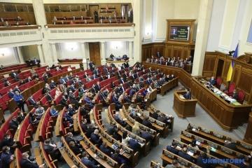 Ukraine beschließt Sanktionen gegen Nicaragua
