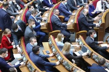 Ukraine imposes sanctions on Nicaragua