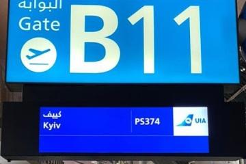 Dubai Airport starts using 'Kyiv' instead of 'Kiev'