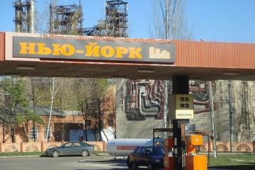 Ukrainisches New York: Parlamentsausschuss stimmt Rückbenennung einer Ortschaft in Oblast Donezk