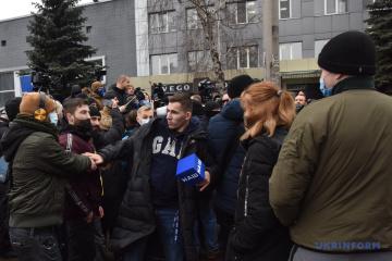 """""""Sprachrohr von FSB"""": Protestaktion vor Fernsehsender """"Nasch"""""""