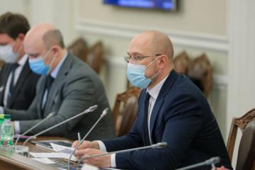 System energetyczny Ukrainy zostanie zintegrowany z europejskim w 2023 roku - Szmyhal