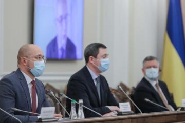 Shmygal y representantes del sector energético alemán tratan el Pacto Verde Europeo