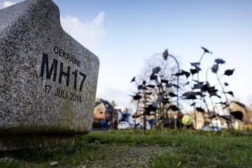 Суд по делу МН17: родственники жертв требуют компенсации до €50 тысяч