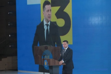 Les idées principales du discours de Zelensky au forum « Ukraine 30 »