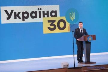 Presidente: La vacuna rusa no se probará en ucranianos