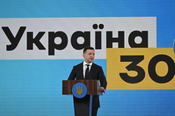 El presidente lanza un diálogo público a gran escala con 30 foros semanales