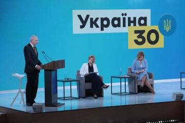 Le forum sur le coronavirus « Ukraine 30 » démarre à Kyiv