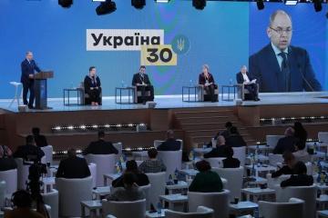 Stepánov: Ucrania asigna casi UAH 4 mil millones  para la vacunación contra la COVID-19