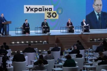 Ukraine allocates almost UAH 4B for COVID-19 vaccination – Stepanov