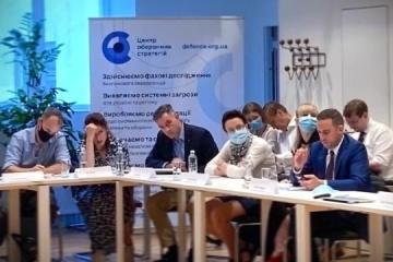 Center for Defense Strategies set up in Ukraine