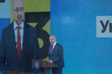Shmygal: El Gobierno duplica la financiación del sistema médico para poder combatir el coronavirus