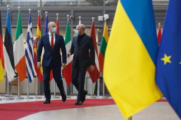 Shmygal se reúne con el presidente del Consejo Europeo en Bruselas
