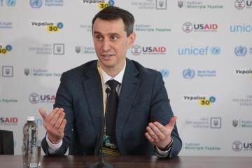 Lyashko: Pfizer solicitará el registro para su vacuna en Ucrania el 11 de febrero
