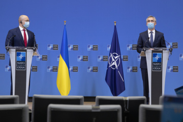 NATO calls on Russia to withdraw troops from eastern Ukraine – Stoltenberg