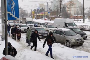 Kyiv reports 297 new coronavirus cases