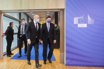 PM: Ukraine fulfills all conditions for receiving second tranche of EU's macro-financial aid in spring