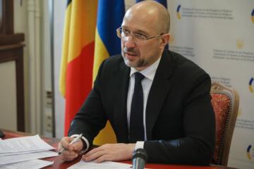 Ukraine passed through economic crisis with minimum losses – Shmyhal