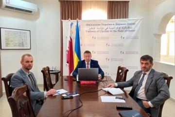 UkraineInvest, IPA Qatar agree on cooperation