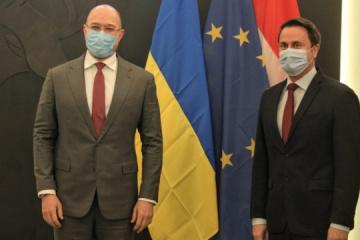 Shmygal: Ucrania interesada en cooperar con Luxemburgo en la industria de TI