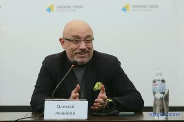 「ウクライナはミンスク諸合意離脱を計画していない」=副首相