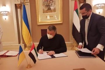 Ucrania y los Emiratos Árabes Unidos acuerdan una lucha conjunta contra la inmigración ilegal