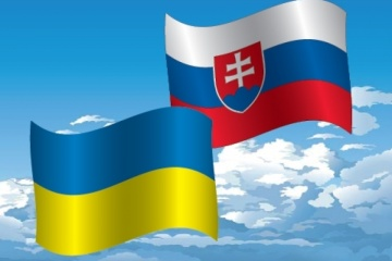Minister of Foreign and European Affairs of Slovakia to visit Ukraine on Feb. 16