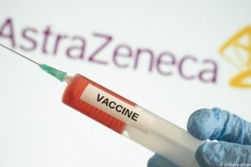 Oxford/AstraZeneca COVID-19 vaccine submitted for registration in Ukraine