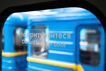 В первый день августа в столице ограничат работу некоторых станций метро