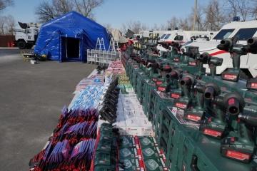 Los rescatistas en la región de Donetsk reciben equipos de la ONU por valor de UAH 4 millones