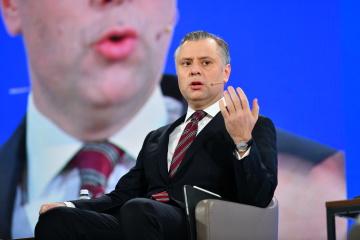 Energieministerium dementiert Rücktritt von Juri Witrenko