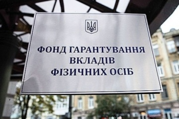 Deposit Guarantee Fund to resume payments to depositors of Bank Veles