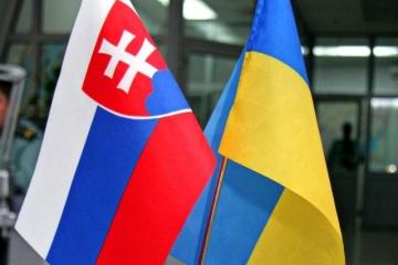 Ukraine, Slovakia agree to develop trade ties