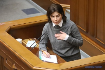 Prosecutor General: Investigation into main Euromaidan cases to be completed by year-end