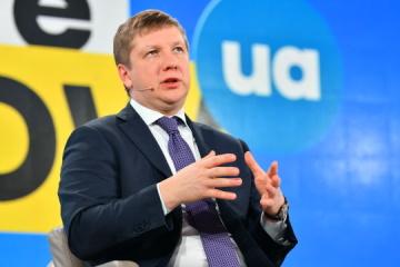 Naftogaz approves development strategy until 2025