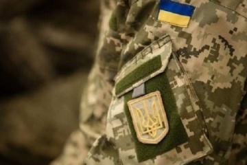 """Streit zwischen Generalstab und Ukrposhta über Briefmarken zum Thema """"Streitkräfte der Ukraine. Landesstreitkräfte"""""""