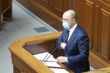 EU remains main trading partner of Ukraine – PM Shmyhal
