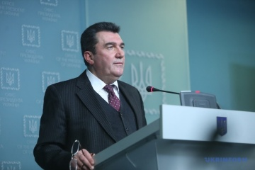 Consejo de Seguridad y Nacional Defensa aplica sanciones a Medvedchuk y su esposa