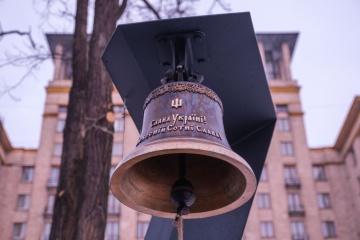 Morts pour l'Europe : l'Ukraine commémore les Héros du Maïdan