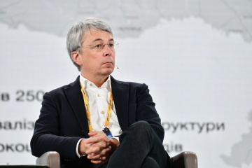Ministerio de Política de Información creará un museo en línea de propaganda rusa en Ucrania