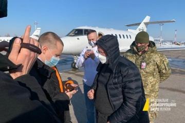 Un ex-responsable de la PrivatBank arrêté au moment de son départ d'Ukraine