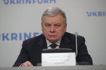 Україна тверезо оцінює загрози від Росії і засвоїла уроки семирічної давнини - Таран