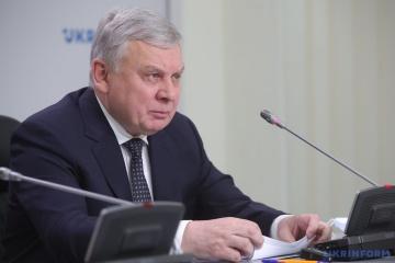Ukraine to purchase defense goods through international specialized organizations
