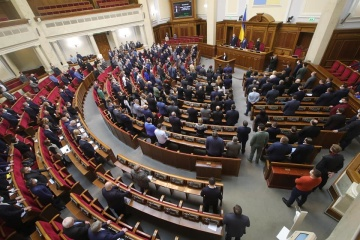 Ukrainian parliament adopts law on indigenous peoples