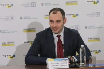 Оновлення портів потребує близько ₴17 мільярдів капінвестицій - Кубраков