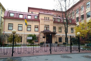 Asalto al guardia del Consulado General: Ucrania expresa su protesta a Rusia
