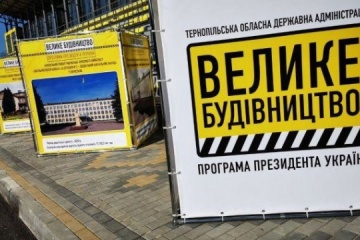 Great Construction project to increase Ukraine's GDP by 2.2% in 5 years