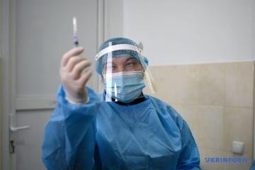 За добу в Україні провели 1713 COVID-щеплень